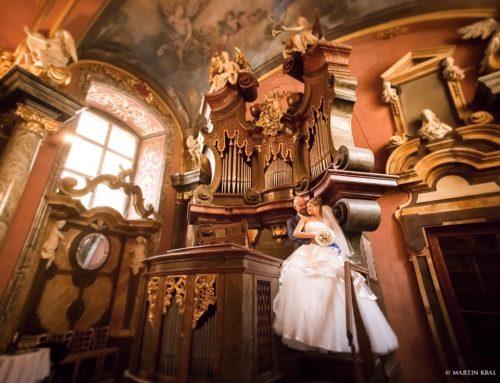 Свадьба в Праге | Клементинум